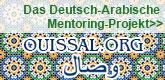 Ouissal - Das Deutsch-Arabische Mentoring-Projekt