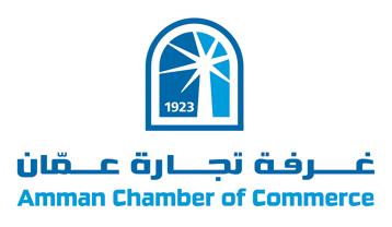 Amman Chamber