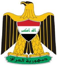 Botschaft Irak